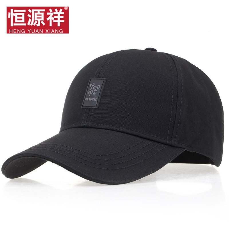 Hengyuanxiang hat mens spring and summer cotton dome baseball cap young and middle-aged travel long eaves solid color outdoor sunshade hat trend