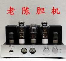 Hi-Fi акустика > Ламповые усилители.