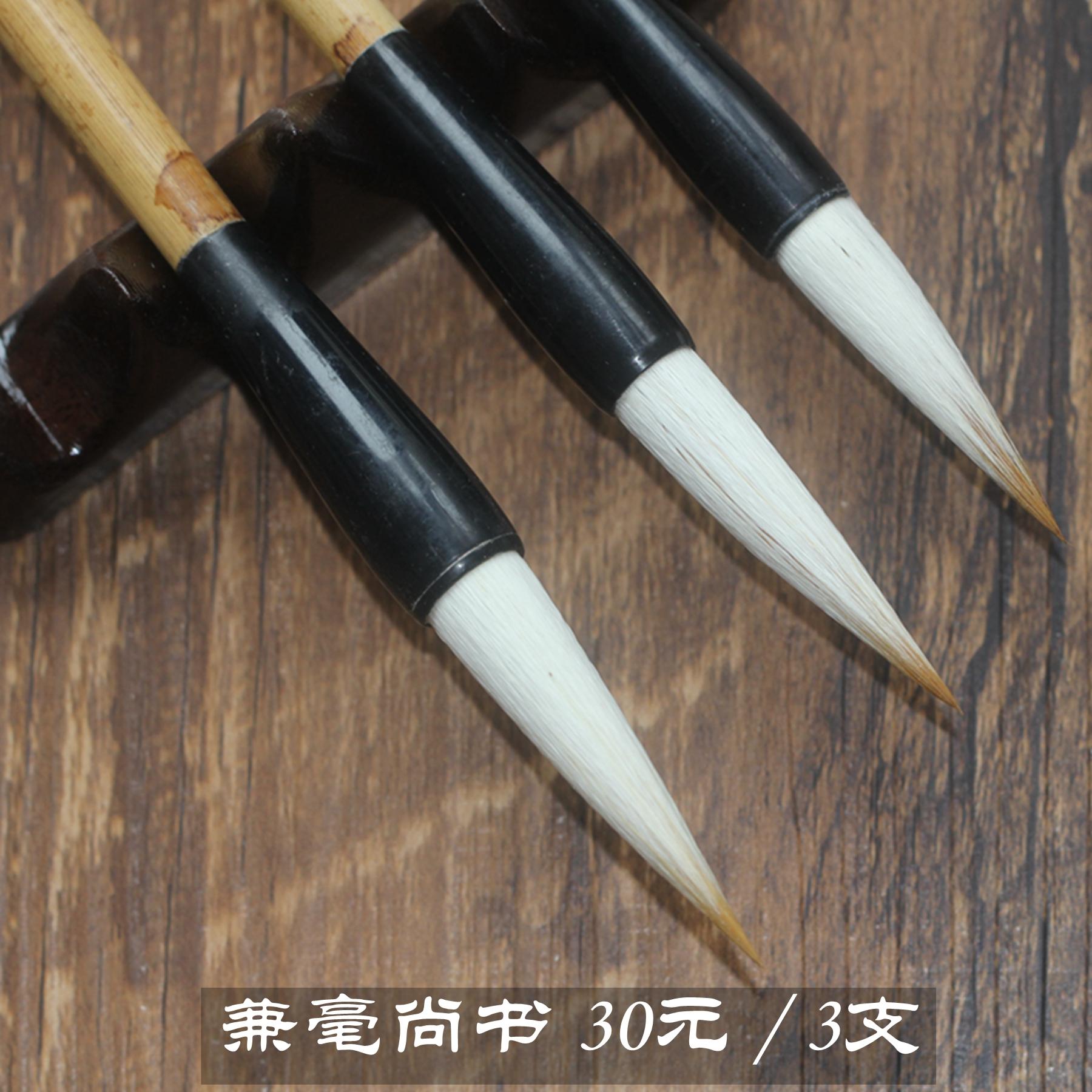 轩志 毛笔怎么样,好不好