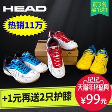 Спортивная обувь > Обувь для бадминтона.
