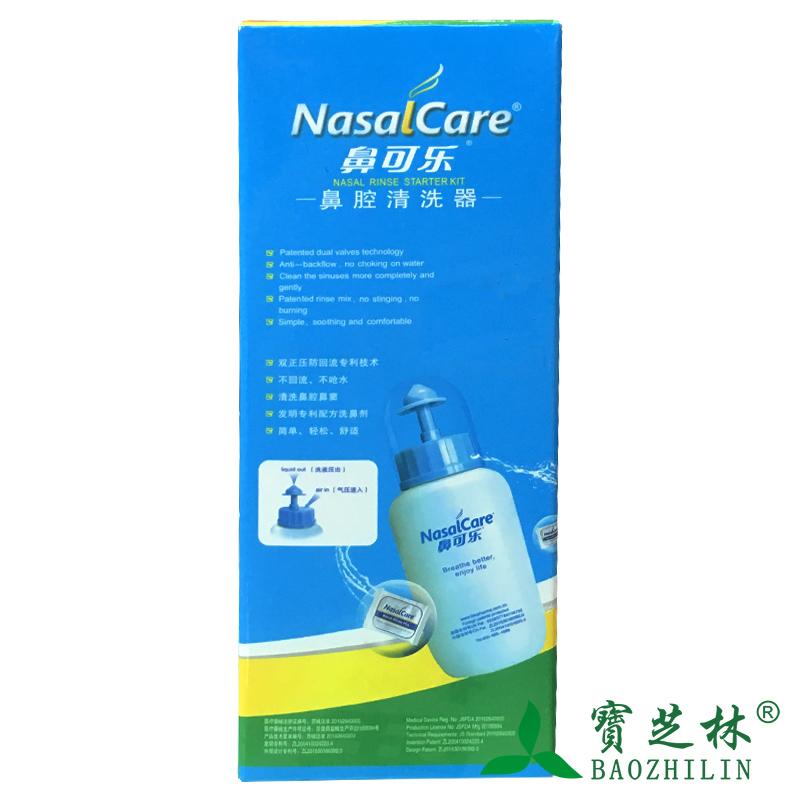 鼻可乐 洗鼻器鼻腔冲洗器 洗鼻器套装 洗鼻器及5袋5袋洗鼻剂