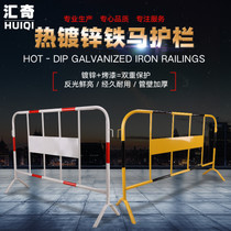 Construction of Iron Horse fence municipal road warning fence Project mobile temporary barrier traffic facilities promotion