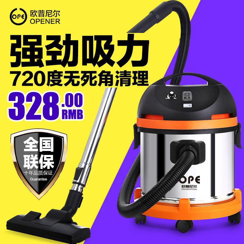 OPE 除螨吸尘器好不好,除螨吸尘器哪个牌子好