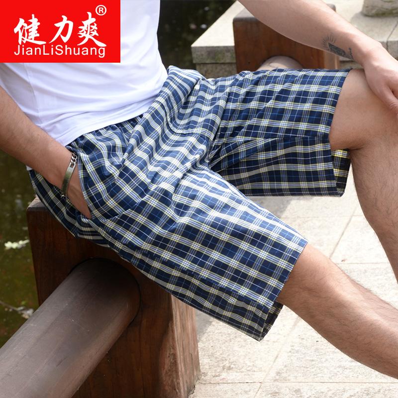 男士沙灘褲 潮 印花純棉 褲五分短褲全棉中褲 大碼寬鬆睡褲