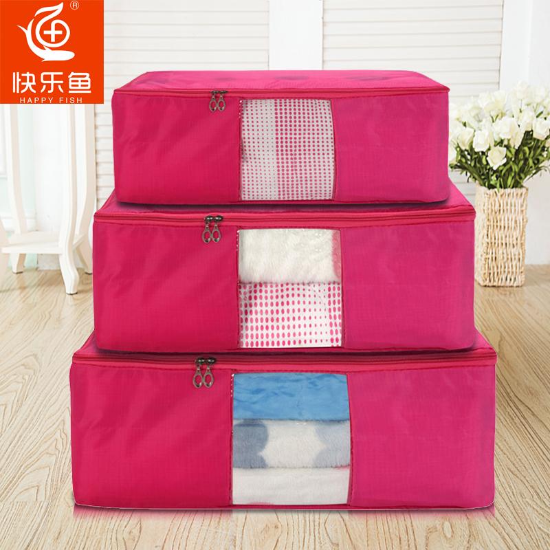 Счастливый рыба oxford ватное одеяло одежда разбираться хранение чистый черный мешок одеяло в коробку мягкий ящик комплект из 3 предметов