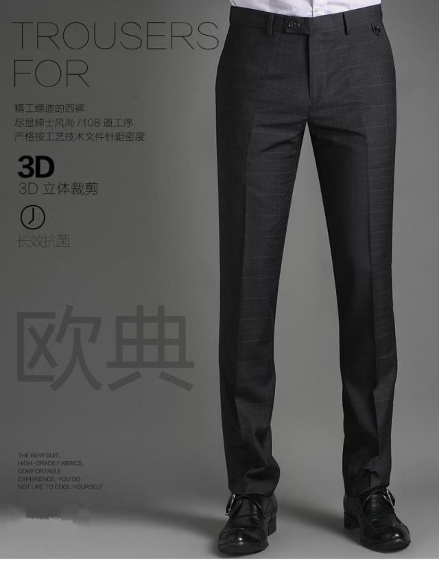 Tailor made mens business casual slim fit no iron British simple versatile trousers formal grey Plaid trousers