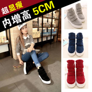 Autumn new Velcro-increased stealth shoes air sports and leisure shoes high help shoes Korean tidal shoes women
