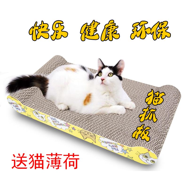 Запад коты поймайте такт мельница коготь это кошка мельница коготь доска кошачий совет почта гофрированный бумага кот гнездо кот игрушка китти статьи