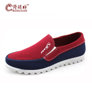 Long Ruixiang men students in spring and summer shoes old Beijing cloth shoes men's shoes a breathable sport casual shoes