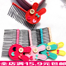 Korea tire brush their hair combs inserted comb bang using dish hair hairpin hair and rabbit ears children lovely hairpin
