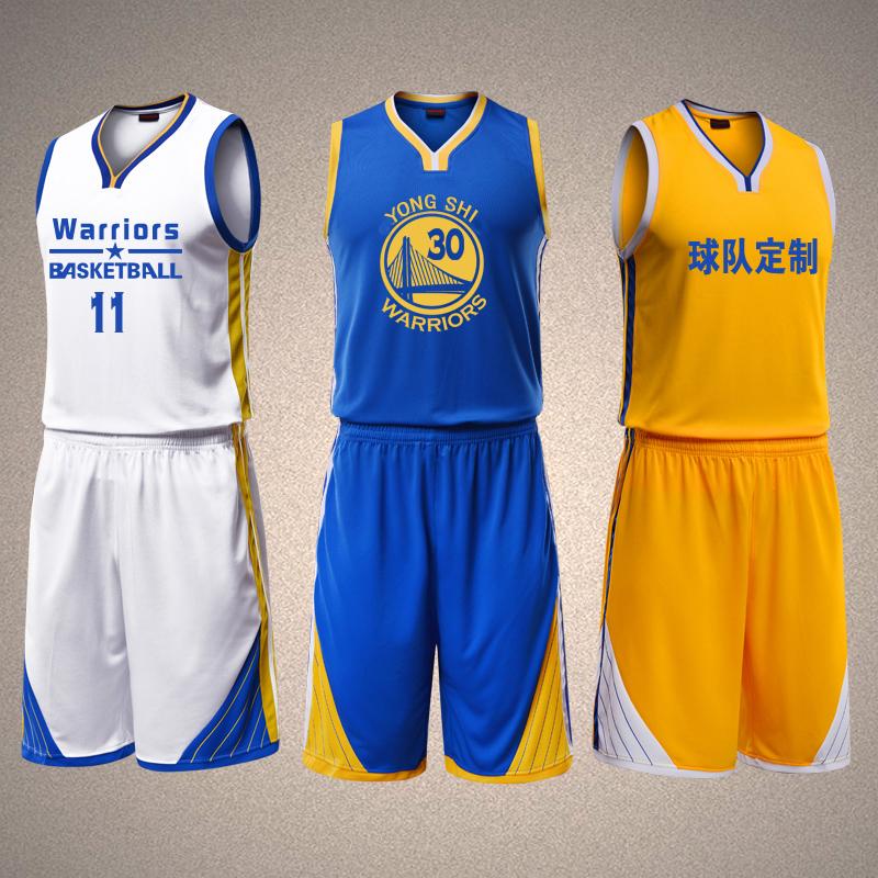 籃球服套裝男 比賽球衣DIY定製夏 空版 訓練無袖透氣隊服