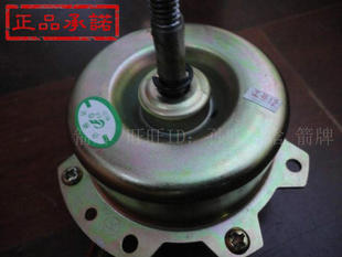 Ventilator motor Aopuyuba double ball bearing through the exhaust fan Fung Lok electrical motors YYHS30 copper