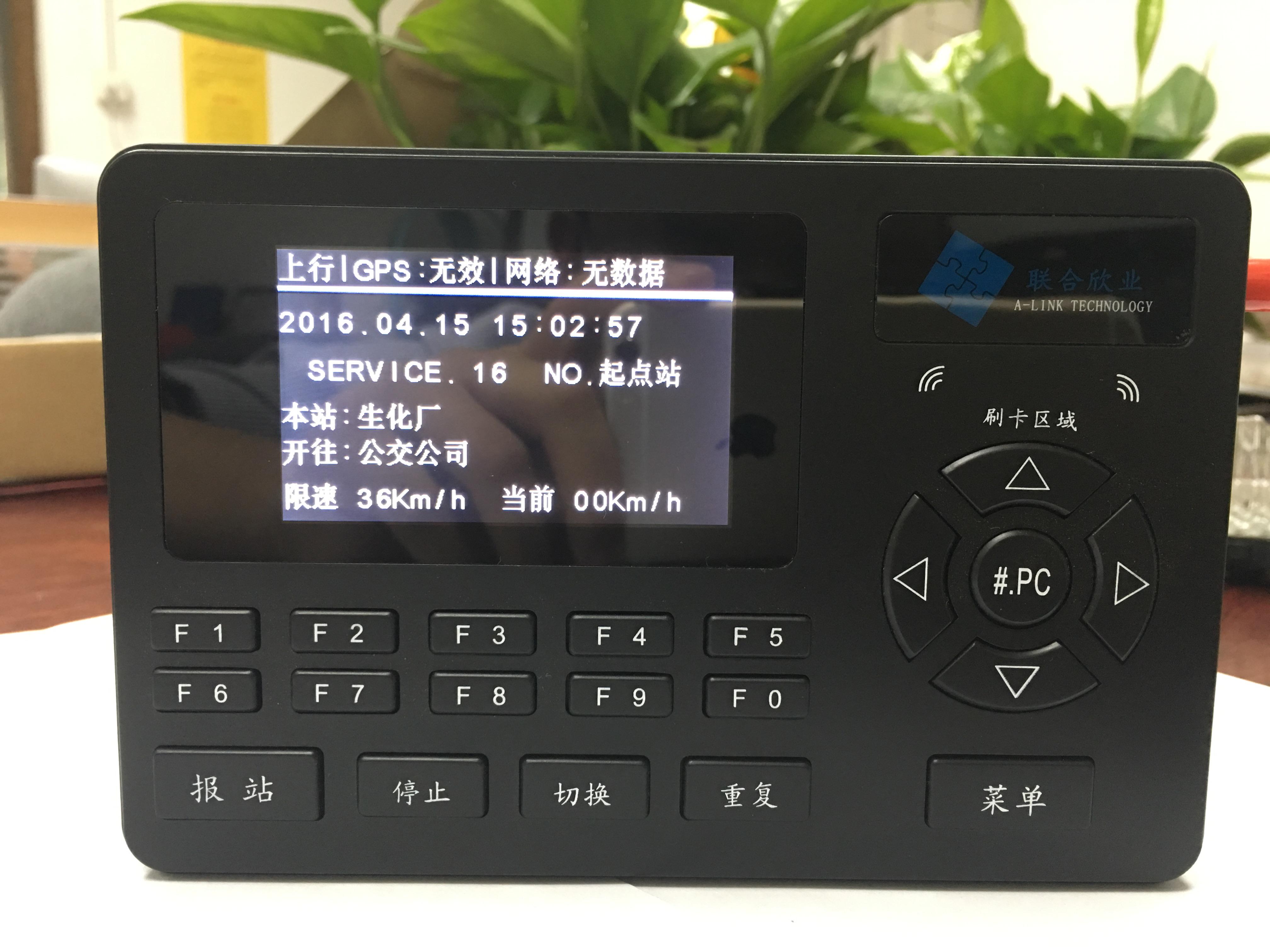 GPS-приемная станция GPS-голосовая связь автоматическая Станция отчетности