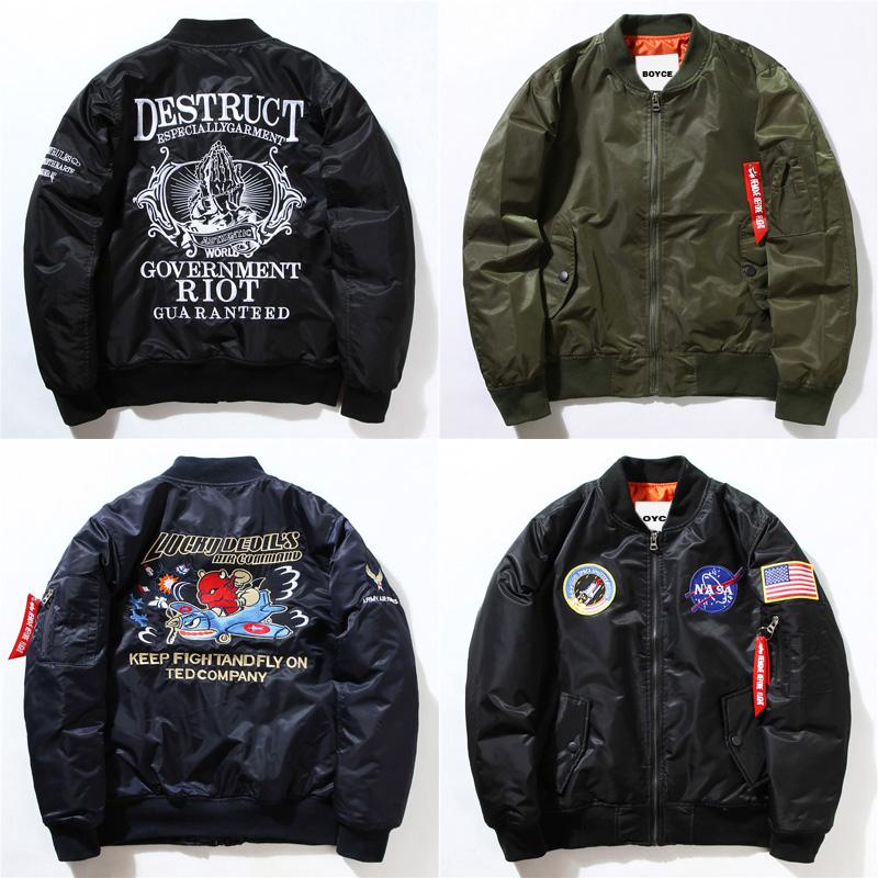 潮嘻哈风空军飞行员夹克衫MA1棉衣加厚棉服外套男女冬装棒球棉袄