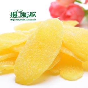 Tong Yuxin _ 4 pineapple slices pineapple dry candied fruit flavor Taiwan / 250g dried pineapple