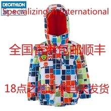 Decathlon 2014 infant children more warm in winter Skiing in winter Hooded cotton-padded jacket WED 'ZE