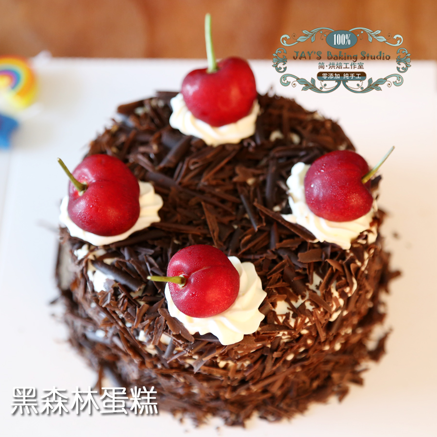 Janes baked dark forest chocolate fresh fruit animal cream cake Nanjing City Distribution 4 inches