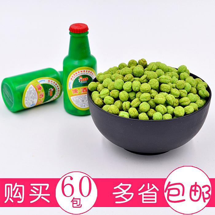60个包邮 80后经典怀旧零食 儿时休闲膨化食品 香脆啤酒豆20g