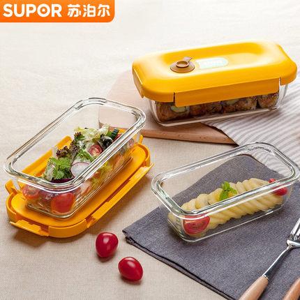 苏泊尔 耐热玻璃 保鲜饭盒 500毫升,¥24