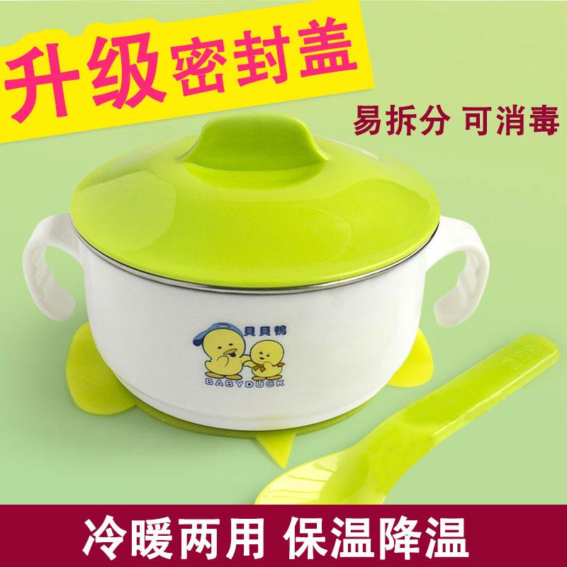 Младенец утка ребенок посуда ребенок чаша ложка установите ребенок вспомогательный еда чаша коробка сохранение тепла младенец младенец есть работа стойкость к осыпанию горячей