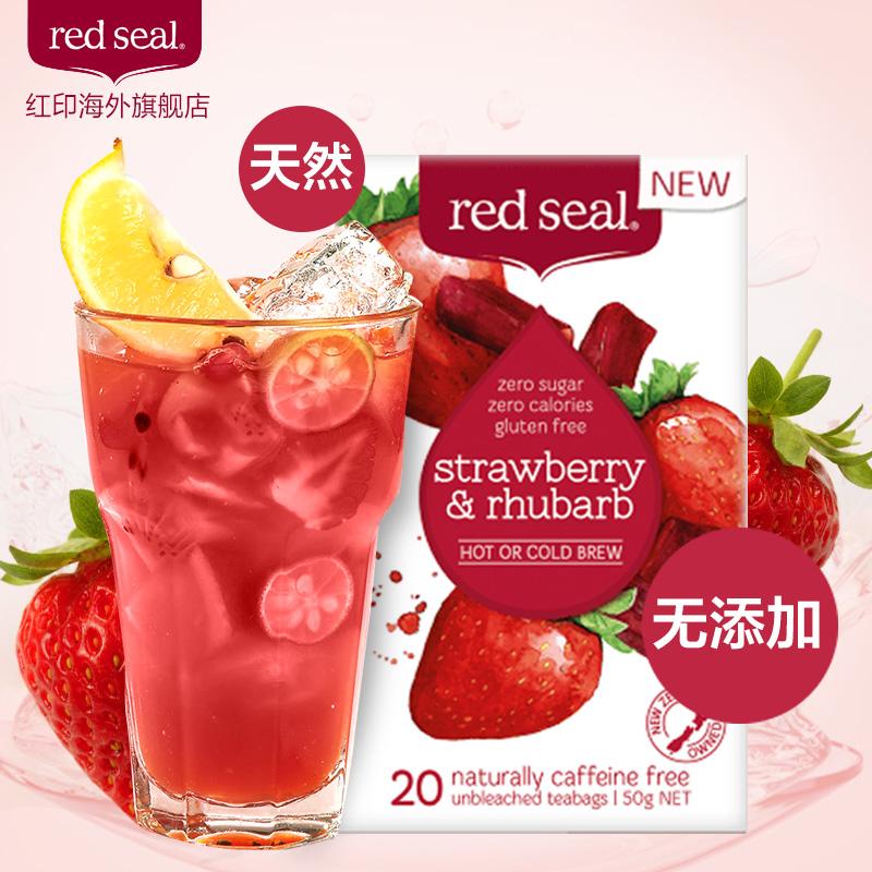 新西蘭 紅印草莓大黃茶 花果茶水果茶袋泡茶