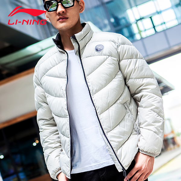 Li Ning jacket men short paragraph Slim authentic 2017 winter new warm light sports coat AYMK051