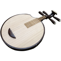 Van Nest adult children Chinese national plucked instrument ebony sipi yueqin playing with harp black sandalwood wood quality