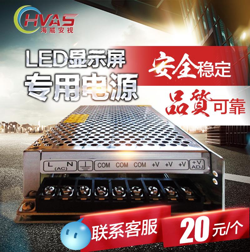 LED экран источник питания 5V40A200W адаптер регуляторы устройство трансформатор достаточно мощность семья собирать создать может принести 14 блок