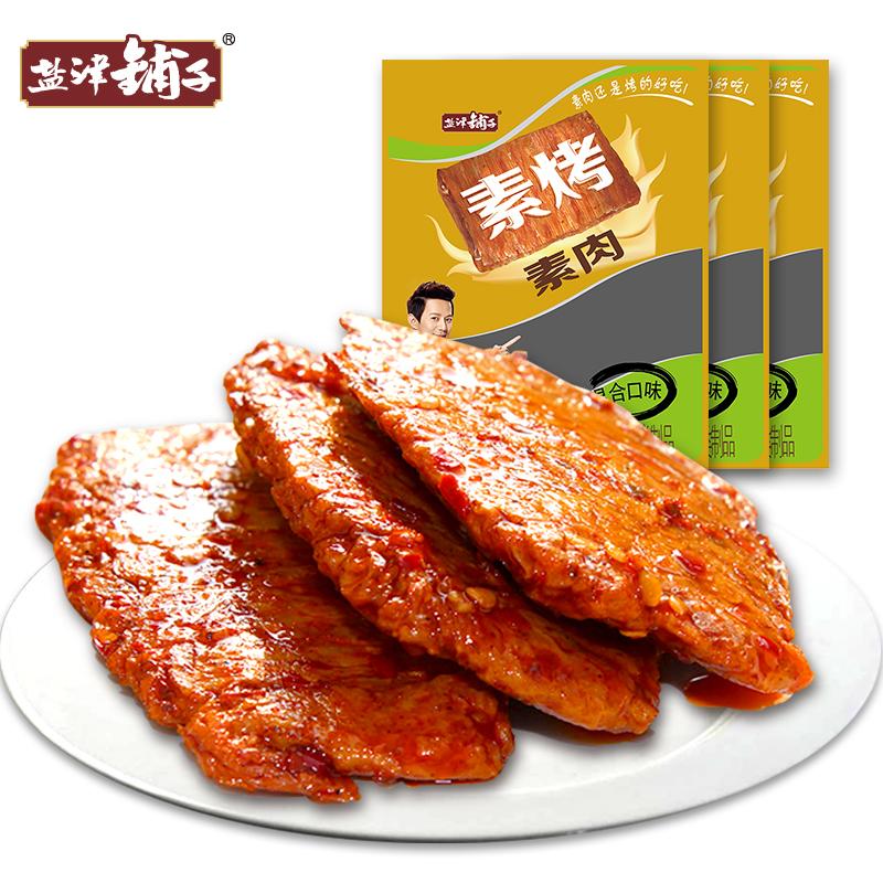 ~天貓超市~鹽津鋪子手撕素肉600g混合味量販裝豆幹 零食