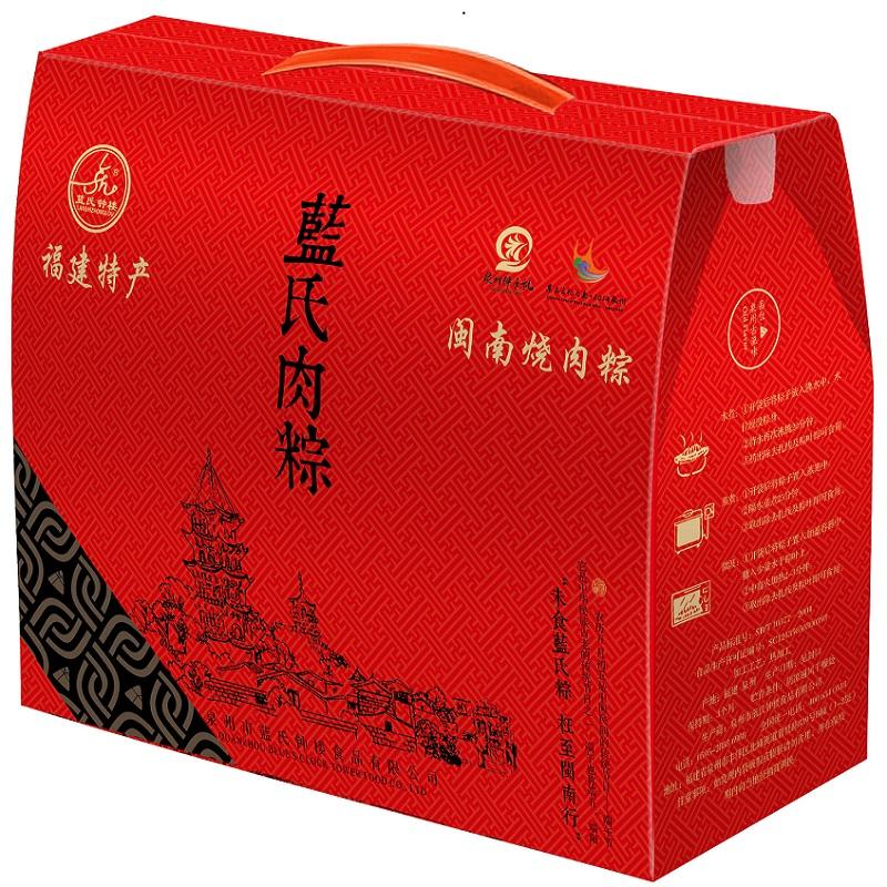 �{氏��侨怍战�典�Y盒10只�鹘y蛋�S粽子泉州特�a古早味��u包速食