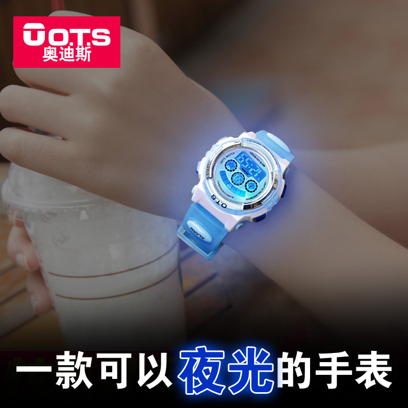 ots兒童手表男孩女孩小學生電子表男童防水夜光 小孩手表女童