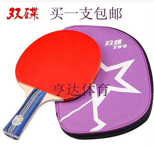 The new imported floor Shuangdie tennis racket 12 a capella star Penhold horizontal position