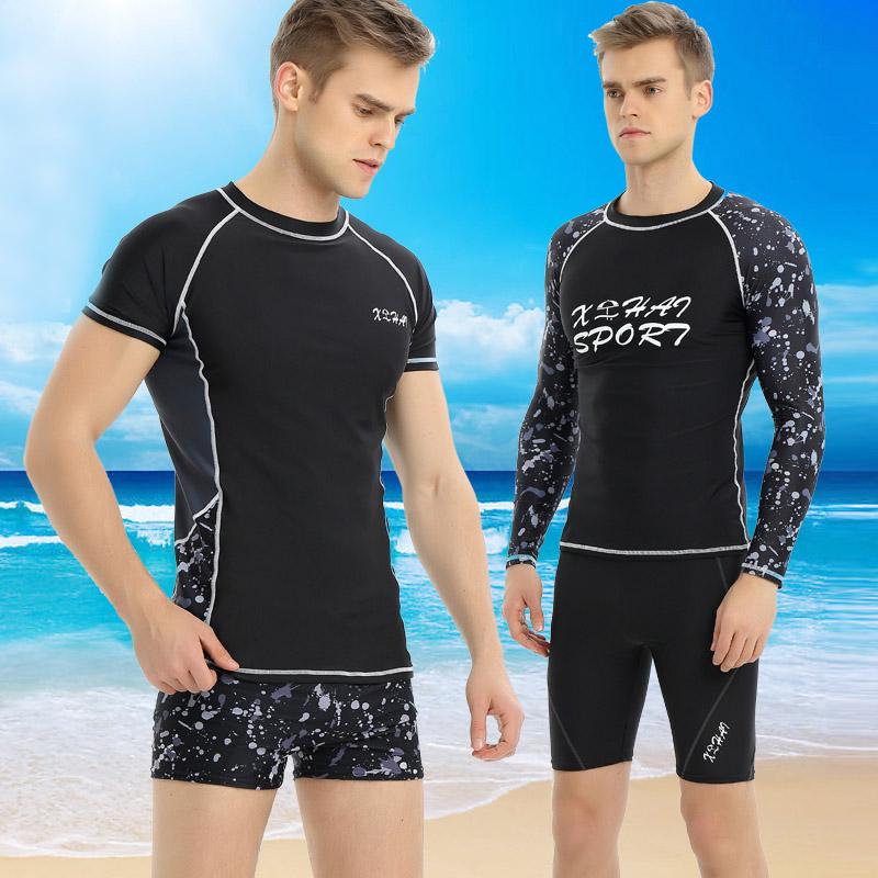 潜水服男分体长袖防晒泳衣男款上衣速干平角短裤套装浮潜服水母衣