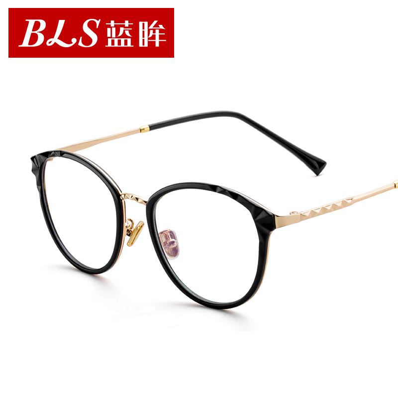 蓝眸防蓝光辐射眼镜护目镜电脑眼镜手机游戏防紫外线眼睛男女款