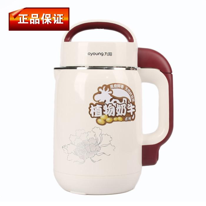 Joyoung/九阳 DJ12B-D61SG植物奶牛豆浆机家用全自动多功能正品
