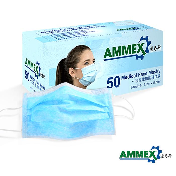 Люблю лошадей этот одноразовые маски медицинская индивидуальная упаковка пыленепроницаемый противотуманные дымка порошок пыль ткань воздухопроницаемый защищать маски