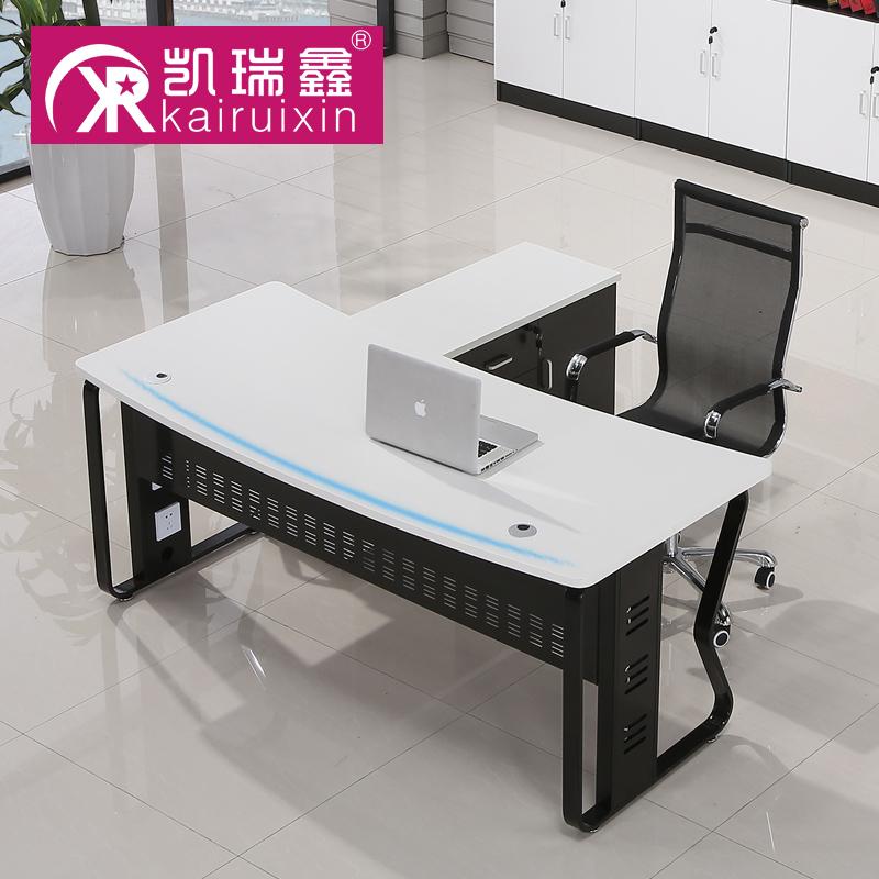 凱瑞鑫辦公 辦公桌 老板桌辦公桌 簡約 板式經理主管桌