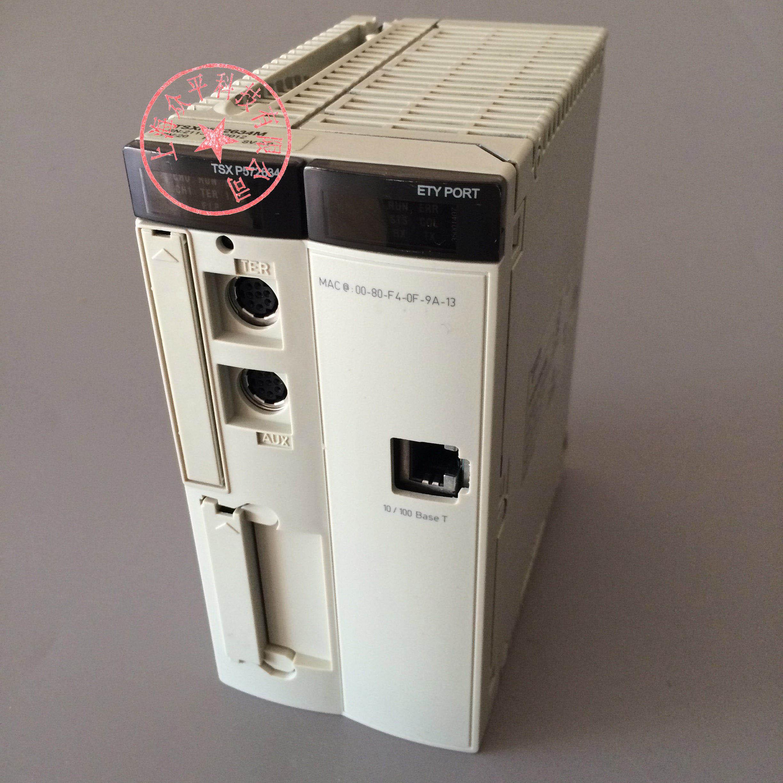 [工博士原装]TSXP572634 Modicon Premium 处理器 原装正品 需预订