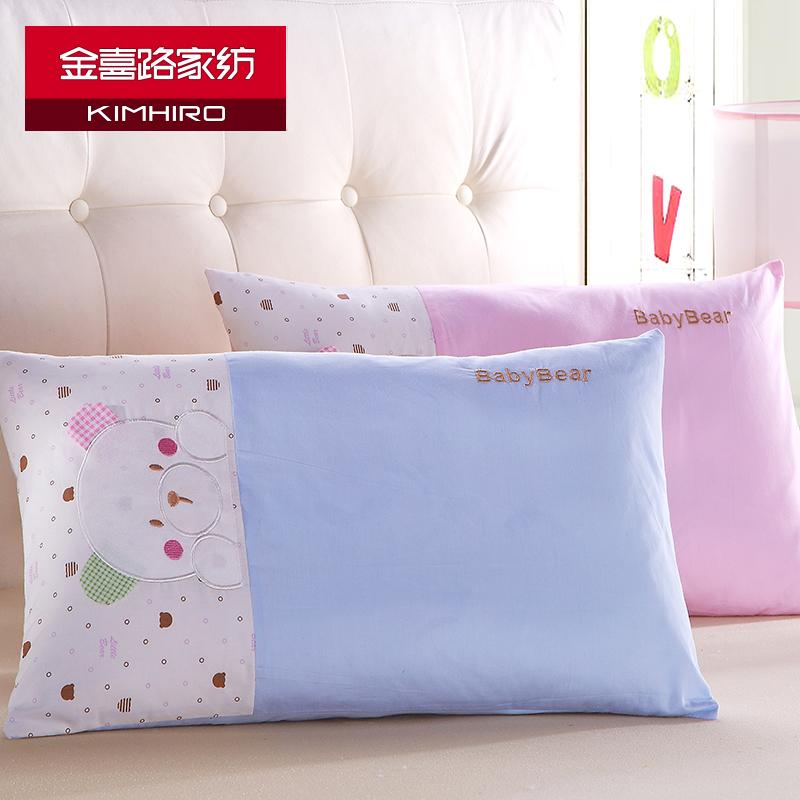 金喜路家紡 全棉兒童枕頭 可愛卡通繡花小熊枕芯幼兒園寶寶枕頭