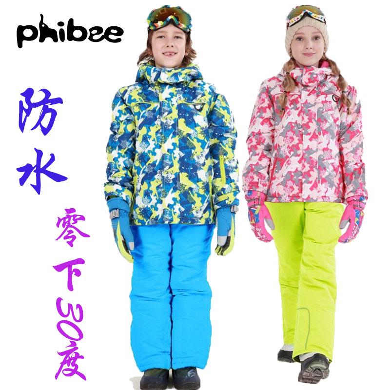Филиппины соотношение слон phibee сгущаться ребенок камуфляж катание на лыжах одежда отцовство катание на лыжах нижнее белье геометрическом ветер теплый