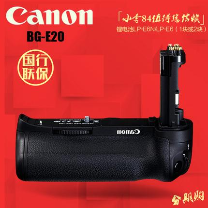 国行 佳能 BG-E20 原装手柄 5D4 5DIV 5D Mark IV相机电池盒 正品