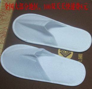 Hotel Supplies Hotel disposable slippers wholesale Cheap new pull plush slippers