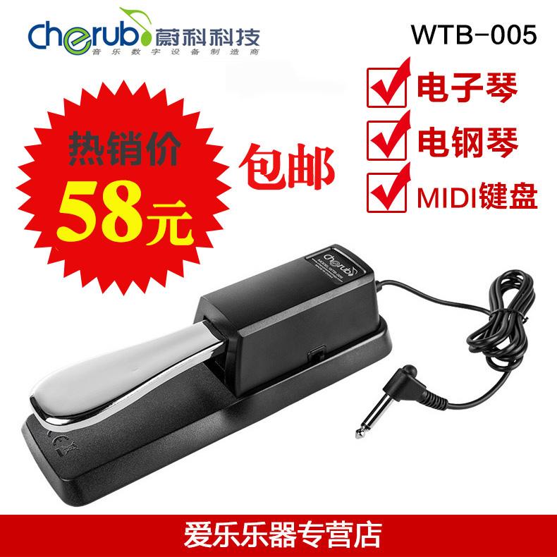 Бесплатная доставка Cherub WTB-005 yamaha кейси европа электроорган электричество пианино синтез устройство общий задержка звук педаль