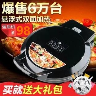 电饼铛双面加热家用煎烤机多功能薄饼机新款可丽饼机