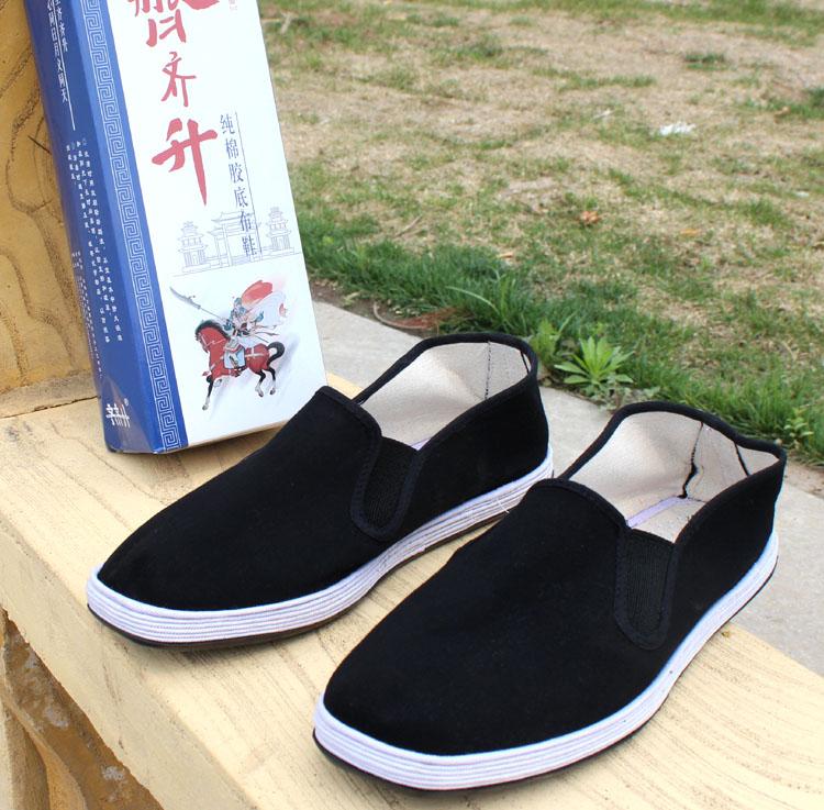 正品老北京布鞋男单鞋工地鞋休闲平跟懒汉鞋透气低帮鞋黑布鞋司机