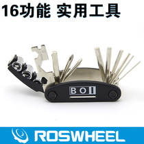 Roswheel 16 in 1 combination tools bicycle repair Tool bike Easy disassembly set