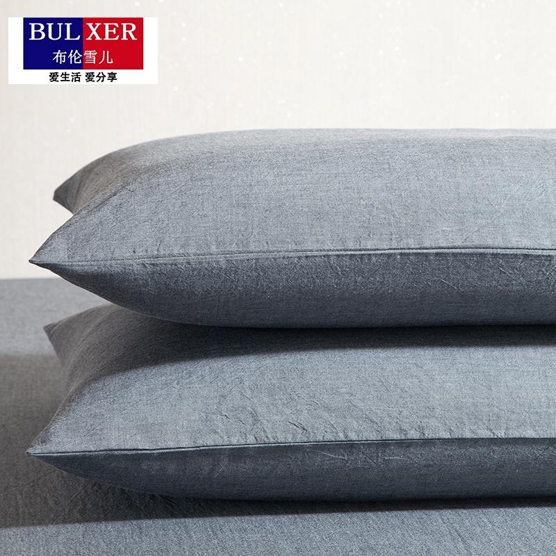 布倫雪兒良品水洗棉枕套無印純棉簡約全棉純色條紋素色格子一對