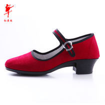 Red dance shoes national dance shoes mom shoes practice shoe square dance shoes new dance shoe velvet heel shoes 1006
