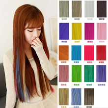 The new harajuku gradient wig straight hair color hair highlights pills Non-trace hair article straight hair wigs