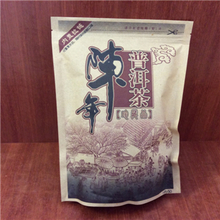 The real thing Yunnan puer tea old trees large leaf tea Ripe tea bulk level 500 grams of old tea ripe tea